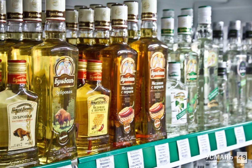 Алкоголь Оптом В Красноярске Челябинске