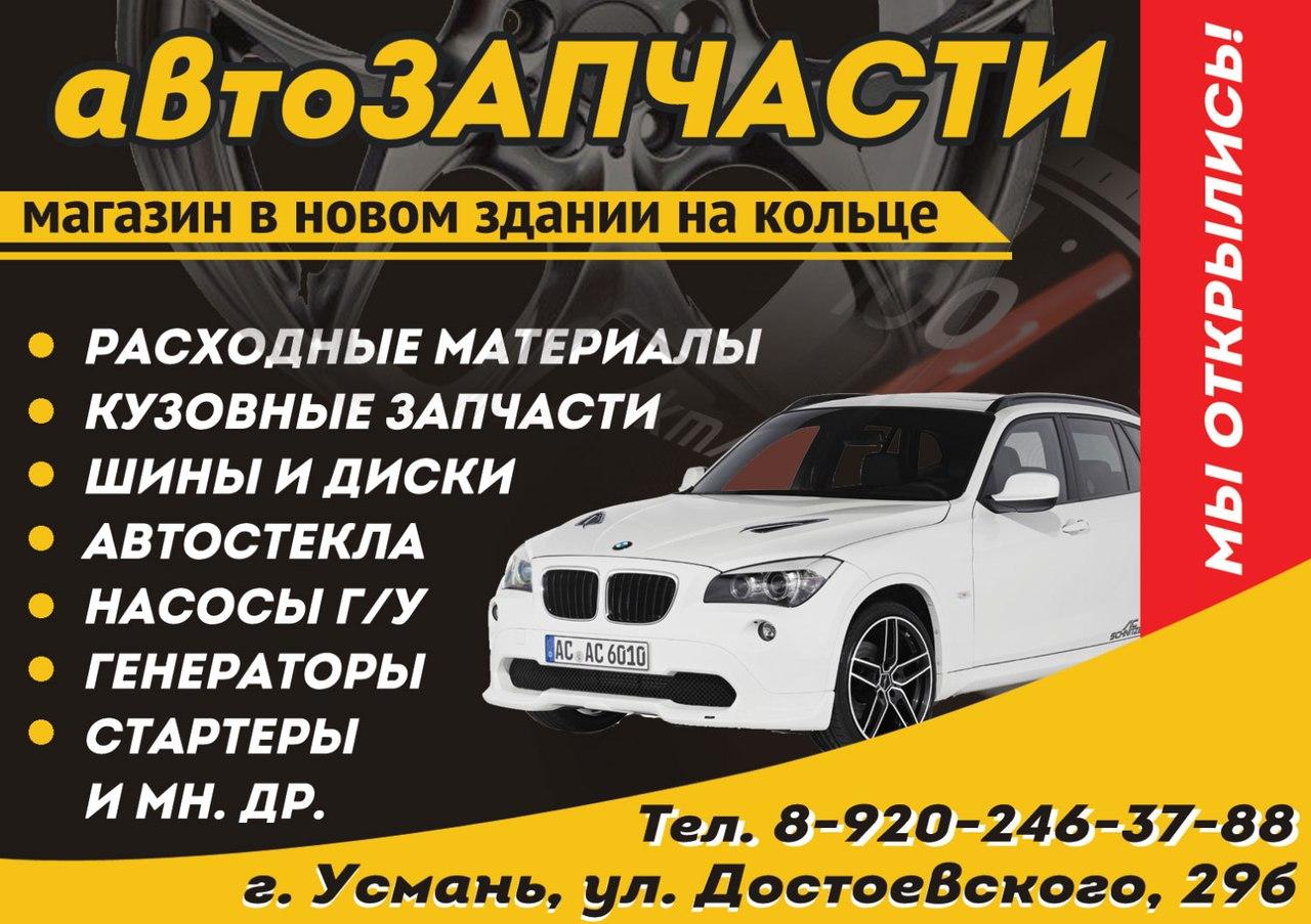 реклама на яндексе новочеркасск