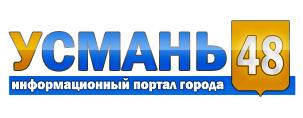http://usman48.ru/oformlenie/logo1.jpg