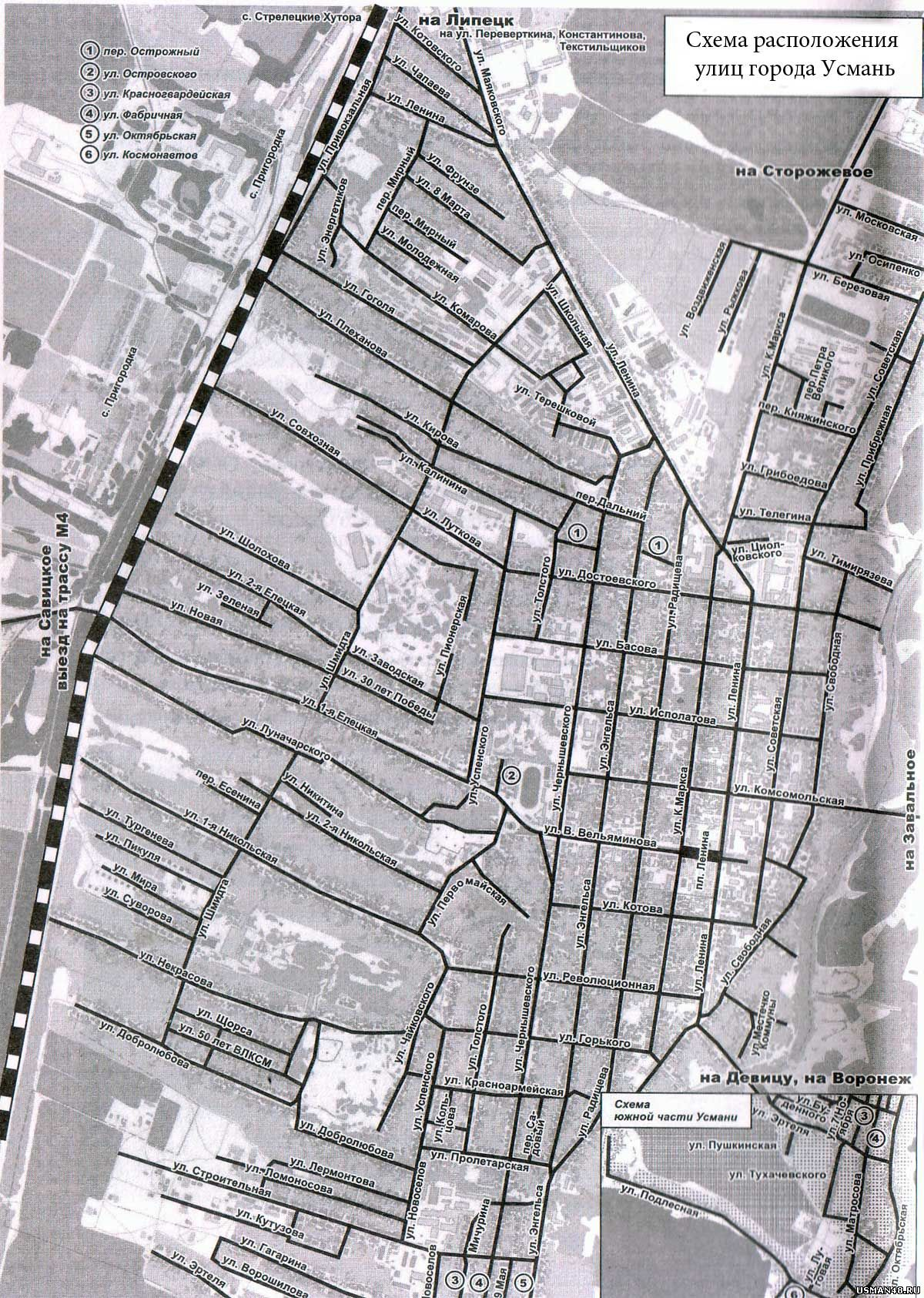 Схема улиц кирилловки