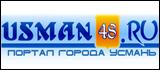Usman48